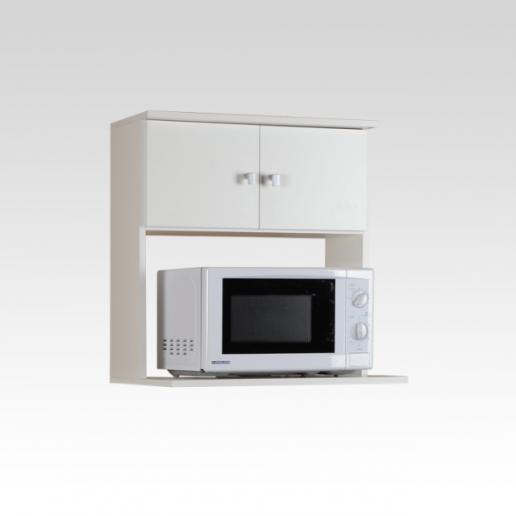 Mueble Porta Microondas Blanco